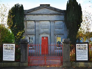 Nun's Island Theatre where Fighting Words Galway meet
